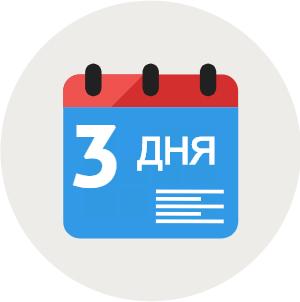 СПА-отдых в Эстонии 3 дня