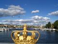 Королевский Стокгольм линии Хельсинки 4 дня